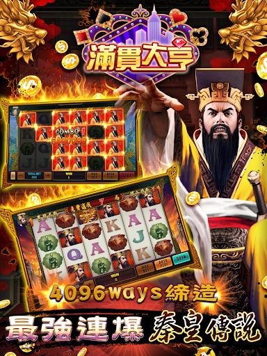 ManganDahen Casino - Free Slot 1.1.129 screenshots 18