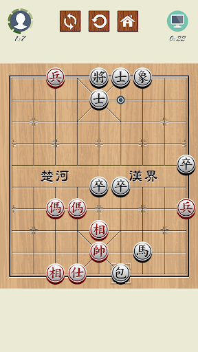 Chinese Chess APK MOD Download 1