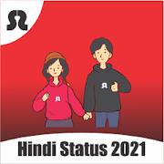 Best Hindi Status 2021: Daily Hindi Shayari Status