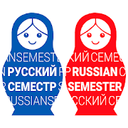 SemesterRus - Learn & Test Russian