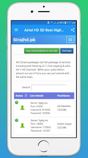 Download Sirajhd.pk - 3g4g.me Reseller Panel - Cccam Server For PC Windows and Mac apk screenshot 5