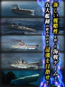 連合艦隊コレクションのおすすめ画像1