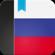Russian Conjugator