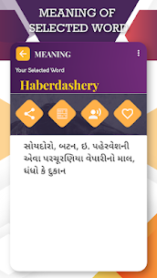English To Gujarati Translator For Pc | How To Install – Free Download Apk For Windows 2