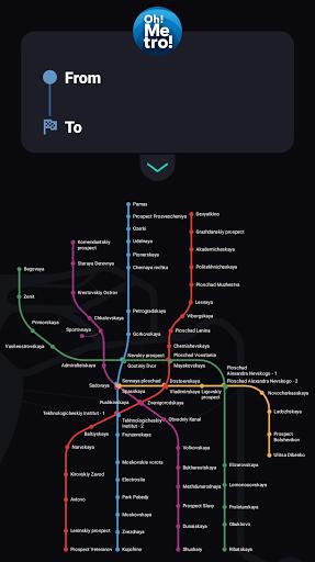 Oh! Metro! Saint Petersburg 1.7.3 screenshots 1