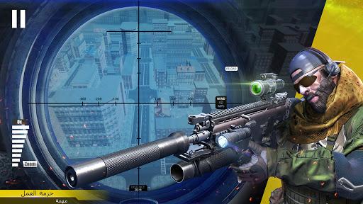 New Sniper Shooter: Free offline 3D shooting games screenshots 13