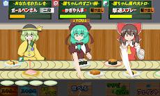 雛ちゃんシースーロワイヤルのおすすめ画像3
