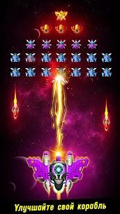 Space shooter – Galaxy attack MOD APK 1.522 (VIP Unlocked, Money) 5