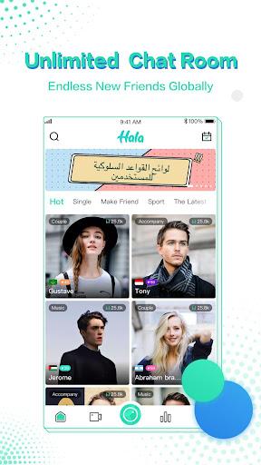 hala voice chat community screenshot 1
