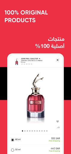 Code Triche Golden Scent - Perfumes, Make Up, Skin & Hair Care (Astuce) APK MOD screenshots 5