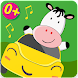 Animals Cars - kids game for toddlers from 1 year - Androidアプリ