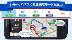 地図アプリ - ゼンリン住宅地図・本格カーナビ・最新地図・渋滞・乗換[ドコモ地図ナビ]のおすすめ画像3