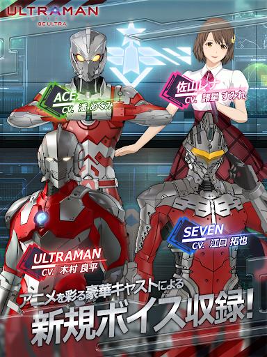 ULTRAMANuff1aBE ULTRA android2mod screenshots 12
