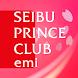 SEIBU PRINCE CLUB emi App - Androidアプリ