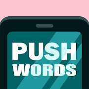English Words Notifications