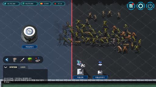 강화해서 나무캐기 M 1.2.1 screenshots 1