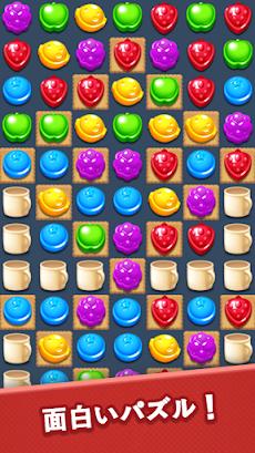 シュガーハンター:マッチ3パズルのおすすめ画像1