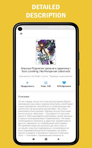 Check Manga android2mod screenshots 5