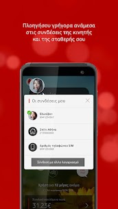 My Vodafone (GR)  For Pc – Free Download In 2020 – Windows And Mac 2
