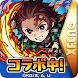 コトダマン ‐ 共闘ことばRPG - Androidアプリ