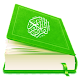 Albiyaan : HOLY QURAN - القرآن الكريم APK