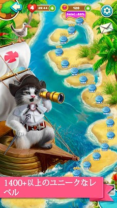 キュートな猫:魔法の冒険のおすすめ画像4