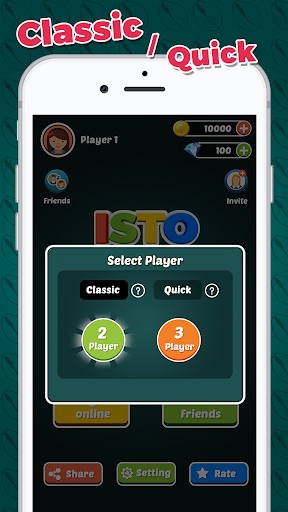 ISTO King - Ludo Game 3.2 screenshots 4