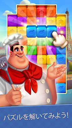 Blaster Chef : Culinary match & collapse puzzlesのおすすめ画像2