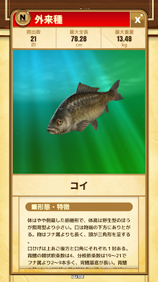 緊急SOS!池の水ぜんぶ抜く大作戦 ~ THE GAME ~のおすすめ画像5
