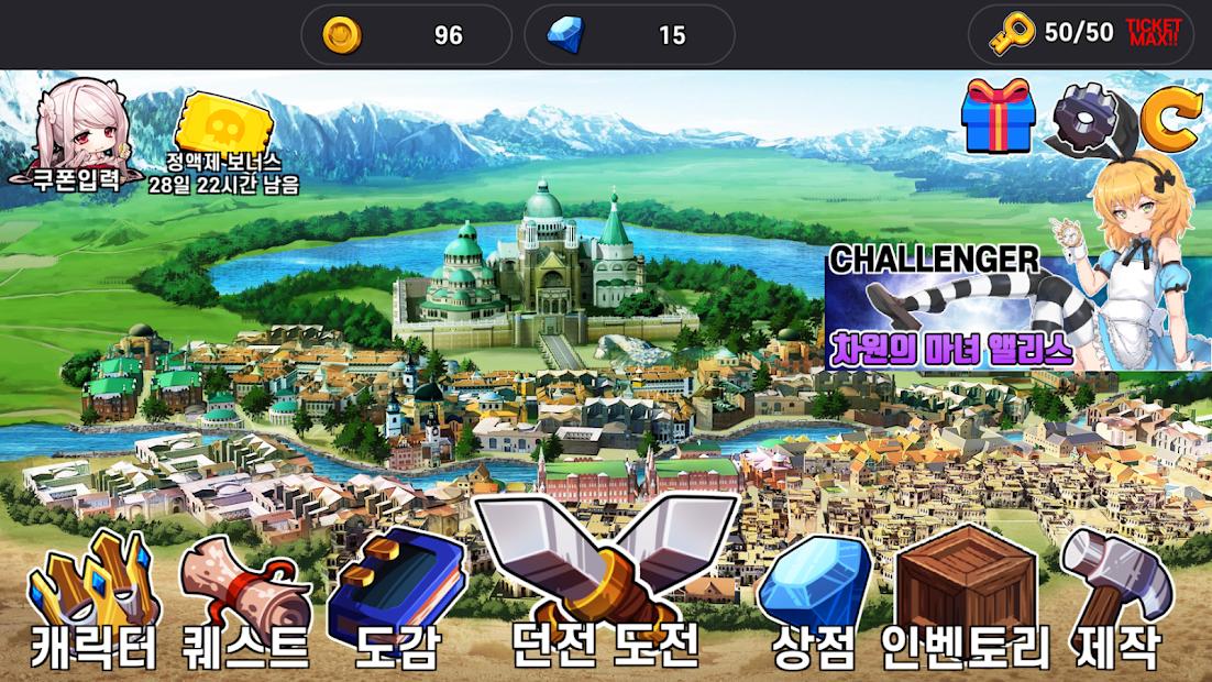 라퓌셀 '카드RPG' screenshot 2