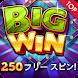 カジノ Adventures - 無料スロット - Androidアプリ