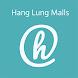 Hang Lung Malls