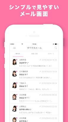 AKB48 Mailのおすすめ画像2