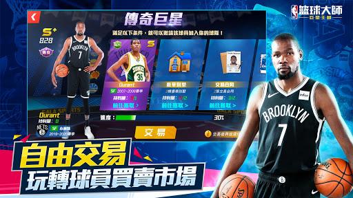 NBAu7c43u7403u5927u5e2b - Carmelo Anthonyu91cdu78c5u4ee3u8a00 3.8.0 screenshots 5