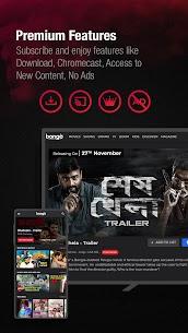 Bongo – Watch Movies, Bongo Entertainment apk file 2021 4