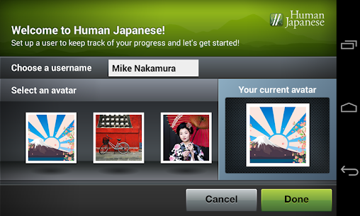 Human Japanese v3.1.4 [Patched] 1