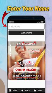 Eid Mubarak Name DP Maker 2021 4