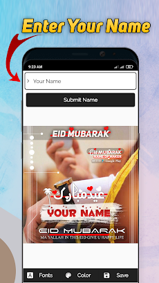 Eid Mubarak Name DP Maker 2021のおすすめ画像4