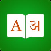 Hindi Dictionary 📖 English - HindiTranslator