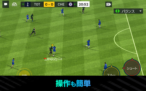 FIFA MOBILE 2.0.05 Screenshots 21