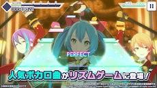 プロジェクトセカイ カラフルステージ! feat. 初音ミクのおすすめ画像1