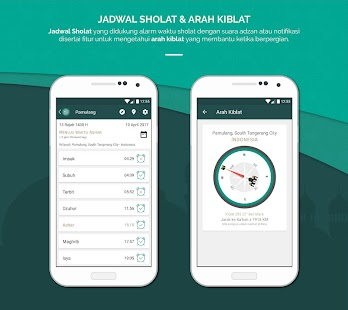 Al Quran Indonesia Screenshot