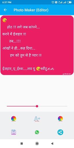 Hindi Shayari,Status,DP,Joke,Photo - u0924u0947u0930u0947 u0938u0902u0917 u092fu093eu0930u093e 8.1.7 screenshots 2