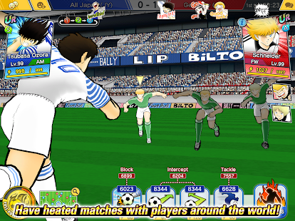Captain Tsubasa (Flash Kicker): Dream Team screenshots 14