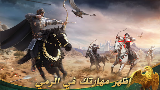 Knights of the Desert apkdebit screenshots 2