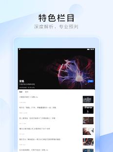 36u6c2a 9.3.0 Screenshots 8
