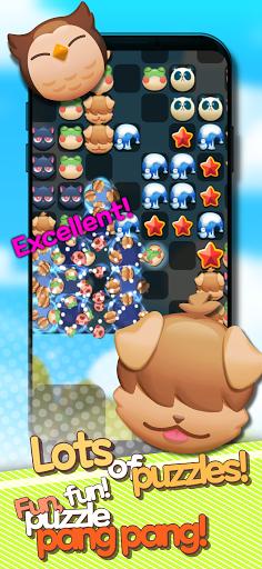 PuzzlePangPang Screenshots 2