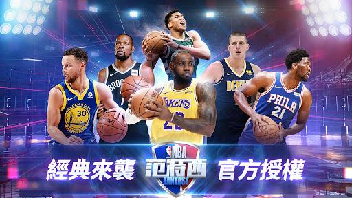 NBAu8303u7279u897f 16 screenshots 14