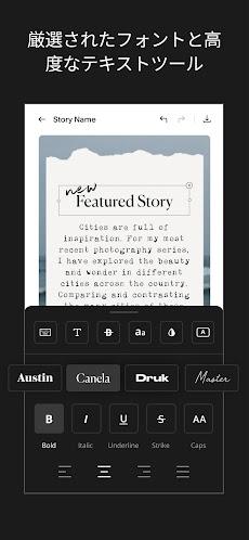 Unfold — Instagram ストーリーエディターのおすすめ画像5