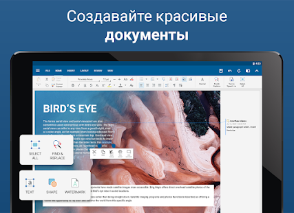 OfficeSuite Pro + PDF Screenshot
